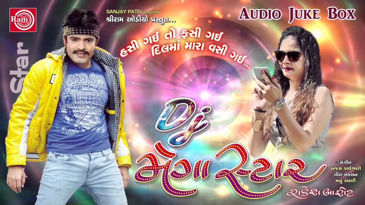 Super hit comedy for to fasi