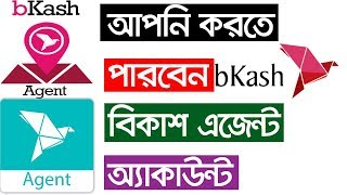 agent-banking-in-bangladesh video, agent-banking-in-bangladesh clips