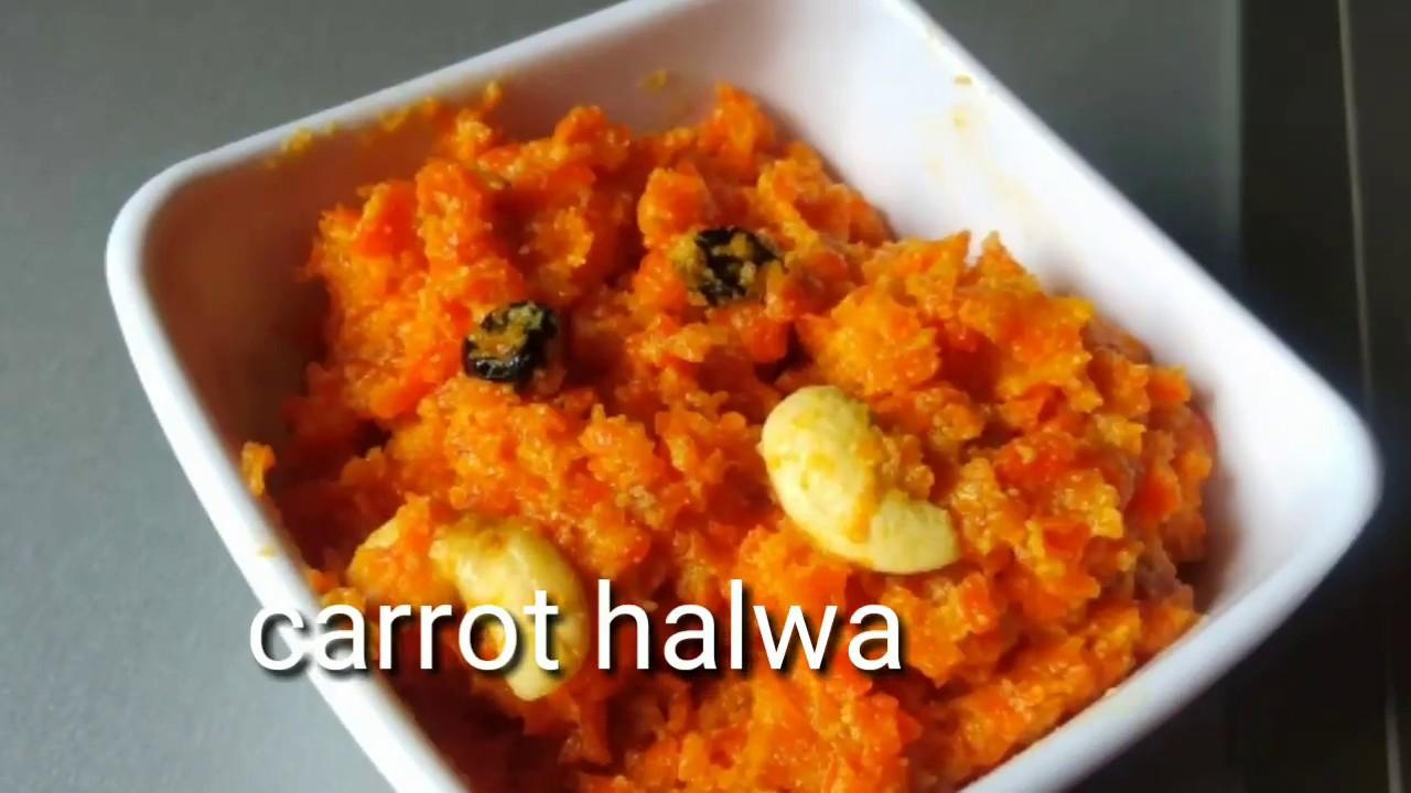Carrot halwa || gajar halwa|| carrot halwa recipe - YouTube