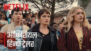 Sex Education | Season 3 | Official Hindi Trailer | Netflix