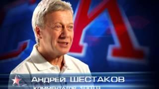 "СКА-ТВ: Тележурнал ""Звезда СКА"" #6"