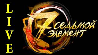 Седьмой элемент - даешь жару! via MMORPG.su