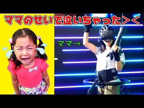 サマステで近未来体験!!ワープボールでプリ姫パパさんと対決!VRスポーツ himawari-CH