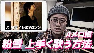 http://voitore7.jp 冬のテーマソングと言ってもおかしくない、 レミオ...