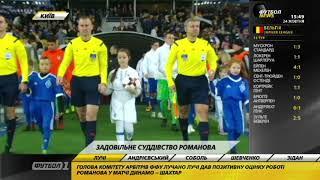 Футбол NEWS от 24.10.2017 (15:40)   Шевченко подвел итоги отбора, Львов увидит матч сборной Украины