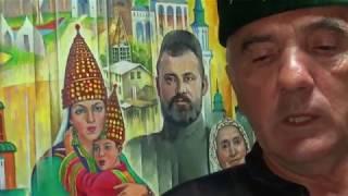 ''РОДНИК ИСТОРИИ'' Карабаш. Шаяхмитов Альберт