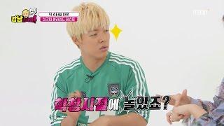 학창시절에 좀 놀아본 정진! [강남스타일] 9회(12/13)_GangnamStyle ep.9
