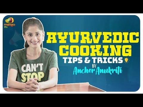 Ayurvedic Cooking Tips & Tricks | Anchor Anukriti | Ayurveda | Ayurvedic Food | Mango Life