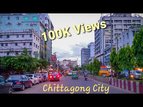 Driving Around Chittagong City II চট্টগ্রাম বন্দর নগরী ঘোরাঘুরি