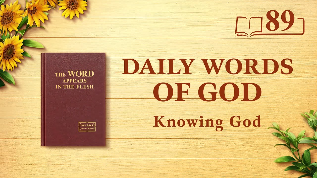 """Daily Words of God   """"God Himself, the Unique I""""   Excerpt 89"""
