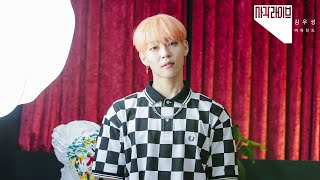 Woosung - FACE / SQUARE LIVE Behind The Scenes