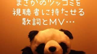 この動画にMVの映像や音楽は一切使用していません.