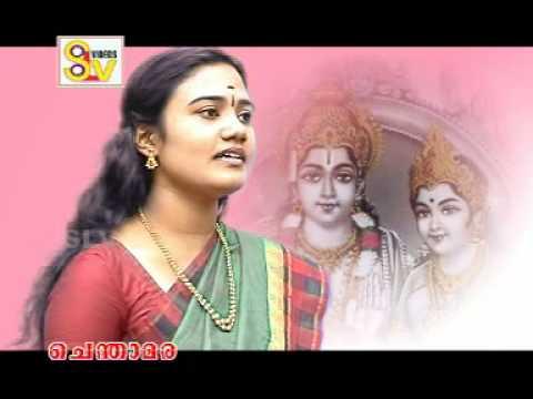 Chenthamara - Enthinanithrayum Dhukhangal