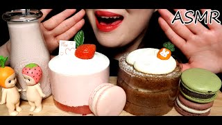 ASMR *STRAWBERRY & CARROT CAKE…