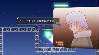 プラネットハウル プレイ動画 Part 23