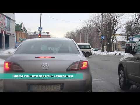 Телеканал АНТЕНА: Проїзд міськими дорогами забезпечено