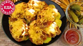Вкуснейшее горячее блюдо на праздничный стол 🎄🍾| Всегда Вкусная Еда