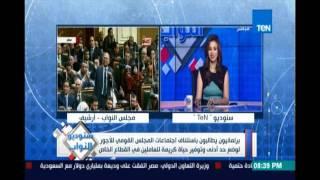 نائب بالمجلس القومي للاجور : المجلس ده من افشل المجالس في مصر