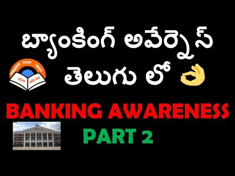 Banking Awareness Part 2 In Telugu With Clear Explanation || bank classes in telugu