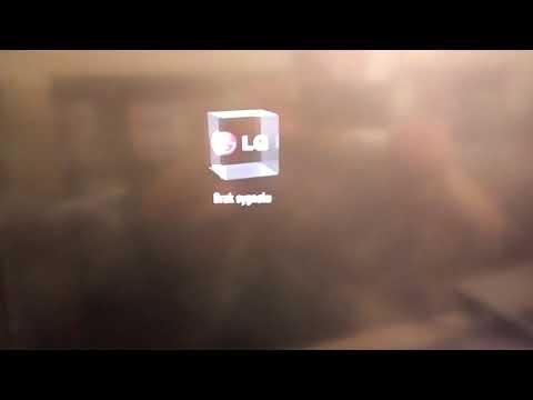 XBOX 360 AURORA PROBLEM
