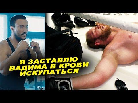 Я заставлю Вадима в крови искупаться! До4а против Тихомирова - а будет ли бой?