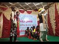 Padve Urdu School Sakafi Program Dangal Dance 2019 mp3