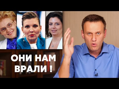 Как Путинские СМИ