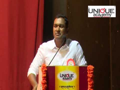 PSI - MPSC 2015 SUCCESS STORY - Mahesh Kavale (9th in Maharashtra)