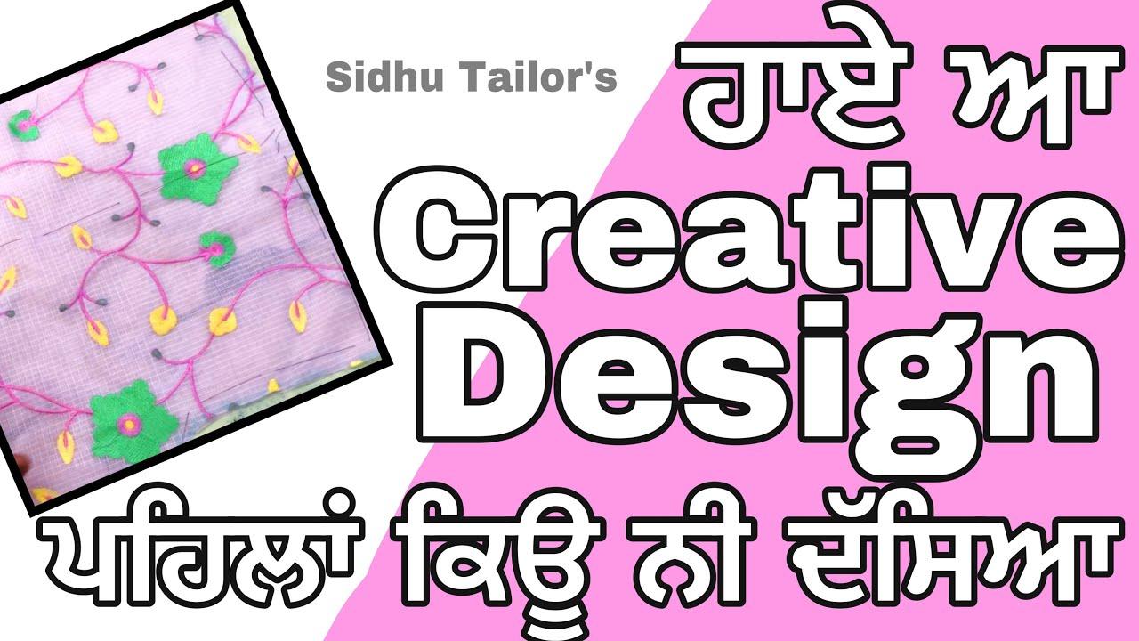 Creative Design With Ban Neck   (Punjabi)   #111