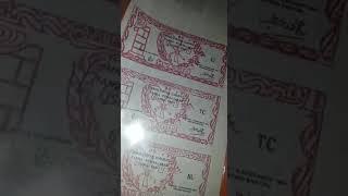 Koleksi Uang kertas Rupiah Kuno