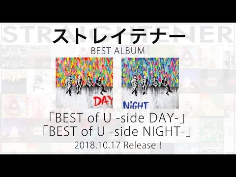 ストレイテナーBEST ALBUM DVDトレーラー映像