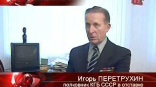 ТАСС уполномочен заявить... (2011г.)