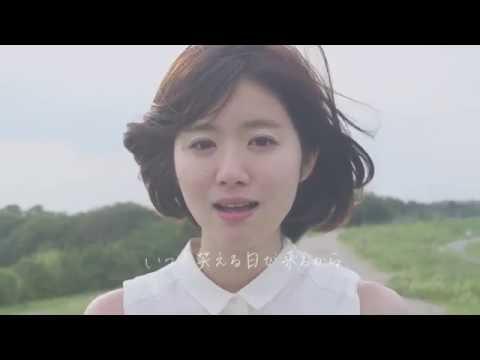 杏沙子 - 道