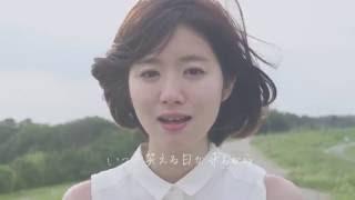 鳥取出身シンガーソングライター杏沙子(あさこ) 作詞作曲のオリジナル...