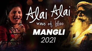 Alai Alai: Wave of Bliss   Mangli   Sounds of Isha   Mahashivratri 2021   Sadhguru   Adiyogi