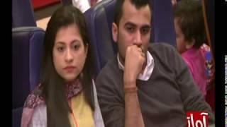 Dubai Show Eid Day 02 Part 01 27 06 2017 By Awaz Tv