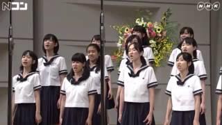 関東・甲信越ブロックコンクール 豊島岡女子学園高等学校「ここにいる」 thumbnail