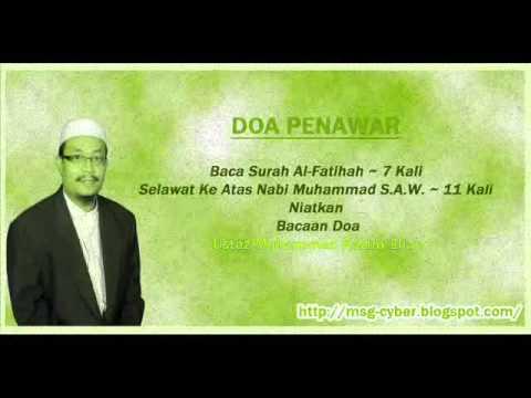Doa Penawar - Ustaz Muhammad Kazim Elias (Audio)