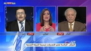 الجزائر تعدل دستورها رغم الجدل