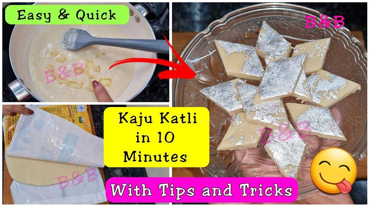 घर पर हल्दीराम जैसी काजू कतली बनाने के सारे राज देखे पूरे टिप्स एंड ट्रिक्स के साथ🤔kaju katli recipe