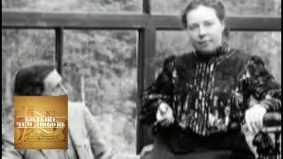 Илья Репин и Наталья Нордман. Больше, чем любовь