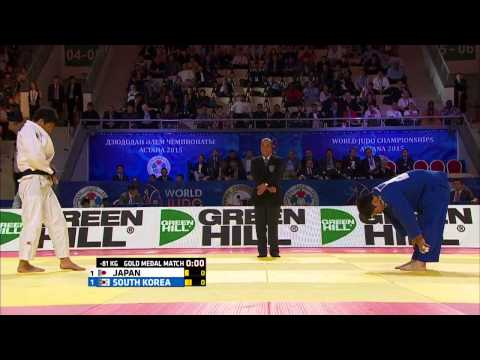 Japan vs South Korea World Judo Team Championships 2015 - Astana