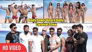 Body Power Beach Body Carnival Show in GOA | COMPLETE VIDEO | Sahil Khan and Jeff Seid