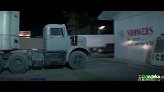 Восстание Грузовиков ... отрывок из фильма (Максимальное ускорение)1986