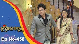 Nua Bohu | Full Ep 458 | 1st Jan 2019 | Odia Serial - TarangTV