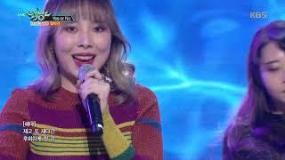 뮤직뱅크 Music Bank - Yes Or No - 탈리아(Thalia).20181019