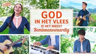 Christelijk lied 'God in het vlees is het meest beminnenswaardig' (Dutch subtitles)