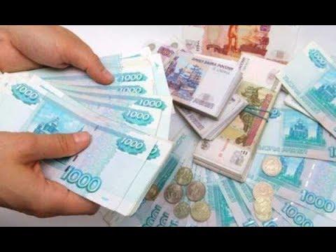 60000 рублей займ на год на карту