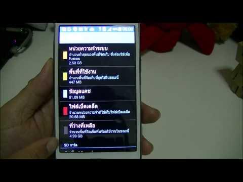 Review Samsung Galaxy Core Prime   รีวิว แนะนำ ซัมซุงแกแลคซี่ คอร์ ไพร์ม