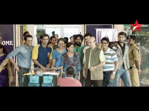 M.S.Dhoni: The Untold Story   Anika